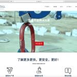 elebia.cn  1 150x150 - Hello, China! - 您好, 中国!